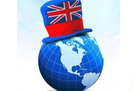 English as a universal international language